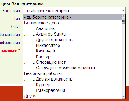 Типа дерево на wologda.ru