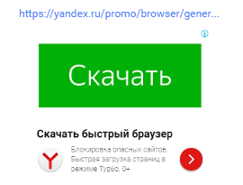 20190325-yandex